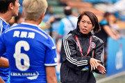 [이종석 기자의 스포츠 한 장면]프로축구에서 유리천장 뚫은 20대 女감독