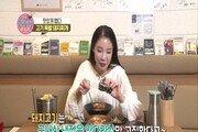 [Magazine D/남혜정의 혼밥로드] ① 밥장인 '돼지찌개'