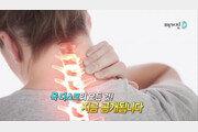 "[Magazine D/ 메디컬 D]""만성 목 관절 질환, 도침으로 90% 치료"""