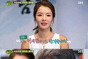 배우 이지현, 5세 연상男과 결혼…이지현은 누구?