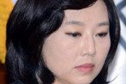 """조윤선 """"블랙리스트 中 770여명 지원 받아…나로선 작동 여부 판단 못해"""""""