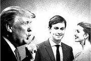 [횡설수설/고미석]트럼프의 '패밀리 비즈니스'