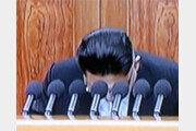 [주성하 기자의 서울과 평양사이]김정은의 반성문 정치와 신년사의 자아비판