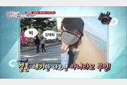 김태희-비 6번째 결혼설서 드디어 인정 …김태희 집안서 결혼 반대 루머까지