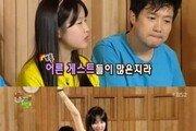 딸 박시은 연기자로 JYP와 계약…댄싱킹 父 박남정은 내달 13년만에 컴백