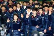 대한체육회, 국가대표 훈련 개시식 개최