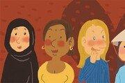 [벗드갈의 한국 블로그]결혼이주여성은 왜 귀화하려는 걸까
