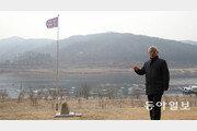 [한국의 인디아나존스들]남한 최초 발굴된 구석기시대 집자리… 日 식민사관 잠재우다