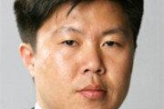 [광화문에서/장택동]정치의 계절, 口禍之門