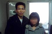 [주성하 기자의 서울과 평양사이]'바보' 탈북자 유상준