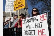 [정미경의 글로벌 인사이더]트럼프 시대, 총의 공포 속에서 살아가기