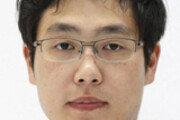 [@뉴스룸/이건혁]회계법인과 한국경제