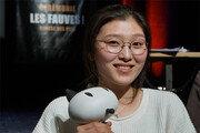 한국 만화, 佛 앙굴렘축제 첫 수상