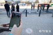 '걷는 도시' 서울의 새 고민 '포켓몬 고'