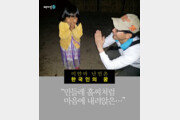 [Magazine/ 카드뉴스]미얀마 난민촌에 피어난 한국인의 꿈