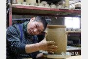 [박경모 전문기자의 젊은 장인]옹기종기 만든 옹기