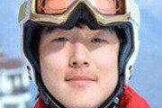 평창올림픽 스키 코스서 안전사고로 유망주 중상