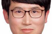 [내 생각은/김동환]평창 겨울올림픽 메달 재활용 금속으로 만들자