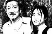[횡설수설/송평인]불륜과 예술