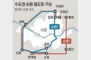 """[단독]""""GTX 수원까지 연장""""… 30분내 서울 출퇴근"""