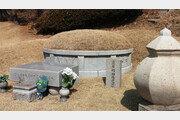 [이광표의 근대를 걷는다]아사카와 다쿠미와 小盤의 재발견