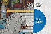 [김아연의 통계뉴스]'보통 사람들' 한 달에 얼마 벌어 얼마나 쓸까