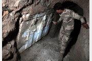 유적 부수기만 하더니… IS 땅굴서 고대 유물