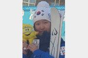 프리스타일 스키 서지원, 세계선수권 사상 첫 4위