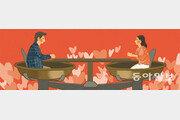 [야마구치의 한국 블로그]한국 남자에게 홀대받는 '여성의 날'