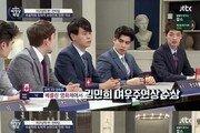 """'비정상회담' 닉 """"홍상수·김민희 논란, 독일선 관심도 없어…연기력만 평가"""""""
