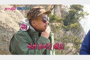 '불타는 청춘' 양익준 4차원 매력 발산…'똥파리' 감독에 명품 연기 갖춘 재능