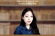 아프리카TV '책방 여캠' 라임양을 아시나요?