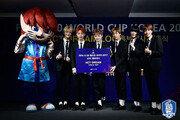 U-20 월드컵 오피셜송 '열정을 깨워라' 공개