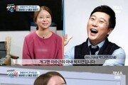 """이수근 아내 박지연, 투병 후 건강하게 '활짝'…""""건강 챙기세요"""" 응원"""