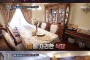 """'살림남' 일라이 美 워싱턴 대저택 공개…""""2층에 방이 몇 개?"""""""