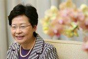 [하정민의 핫 피플] 홍콩 새 행정장관 유력한 '철의 여인' 캐리 람