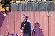 """홍경민 """"미용실서 휴대전화만 보고 있다가 고개 들어보니…"""""""