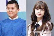 """조세호·김소희 '뷰티쇼' 호흡, 김소희 MC 첫 도전…""""예상도 못한 조합"""""""