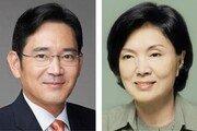 홍라희, 아들 이재용 부회장 구속 한 달 만에 '20분 면회'