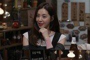 """'인생술집' 차세찌와 열애 한채아 """"결혼, 더 늦기 전에 해야겠단 생각"""""""