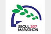 """""""인증샷 찍으며 10km"""" 마라톤 20대 女風"""