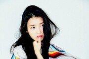 아이유 4월 24일 정규4집 컴백, 24세 女人의 성숙미 '폴폴'