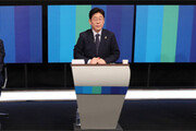[기자의 눈/ 유근형]재탕 삼탕 민주 후보토론회… 비전-능력 검증은 '맹탕'