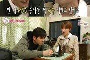 """'우결' 최민용 """"섬에 이게 필요?""""…장도연, 뭘 가져 왔기에?"""