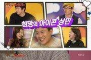 '마리텔' 이상민, '생활비 절약팁' 공개…과거 '빚' 액수보니 '화들짝'