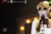 복면가왕 '강남제비' 봉구 꺾은 '노래할고양'은 이해리?