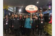 스페셜올림픽 세계동계대회, 오스트리아서 개막