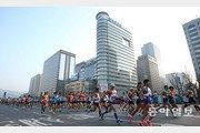'명품 마라톤'…3만5000명이 달렸다.