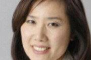 [정미경의 글로벌 인사이더]폭풍우 속 '소통의 만찬'