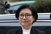 '신격호 롯데 총괄회장 사실혼' 서미경, 수십년 만에 등장…법정서 눈물, 왜?